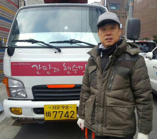 화재현장에서 불길에 갇힌 일가족을 구한 원만규씨.