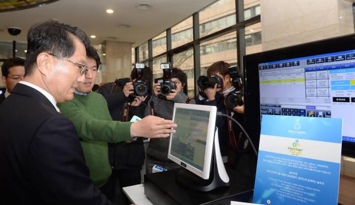 4차산업혁명...한국은 없다