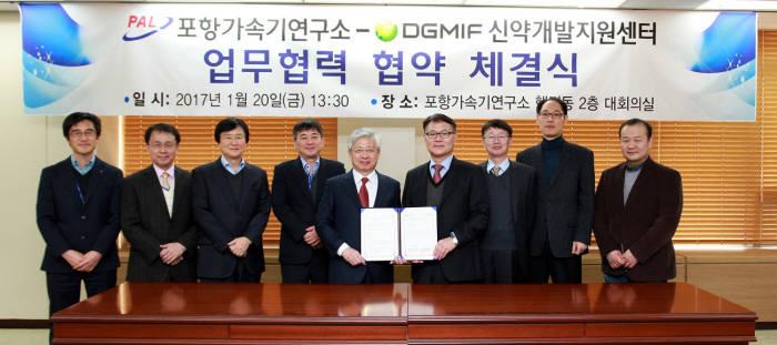 포항가속기연구소-첨복재단 신약개발지원센터, 신약개발 MOU