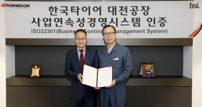 한국타이어, 국내 타이어 업계 최초 위기관리 표준 `ISO22301` 획득