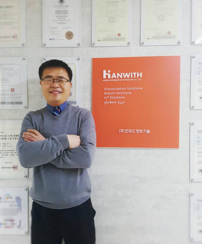 [다담 with G밸리 CEO]김창환 한위드정보기술 대표