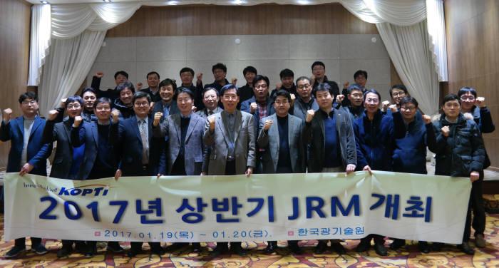 한국광기술원, `비전 2025` 추진 전략 공유 `잡 리뷰 미팅` 가져