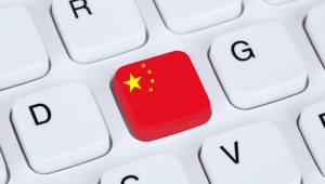{htmlspecialchars(중국, `인터넷 만리장성` 쌓는다…VPN 불법화