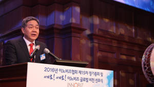 {htmlspecialchars(이노비즈협회, 내달 1일까지 차기 회장 후보 접수...28일 이임식)}