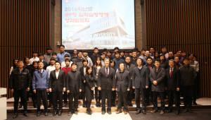 광운대 `IPP장기현장실습 성과발표회` 개최