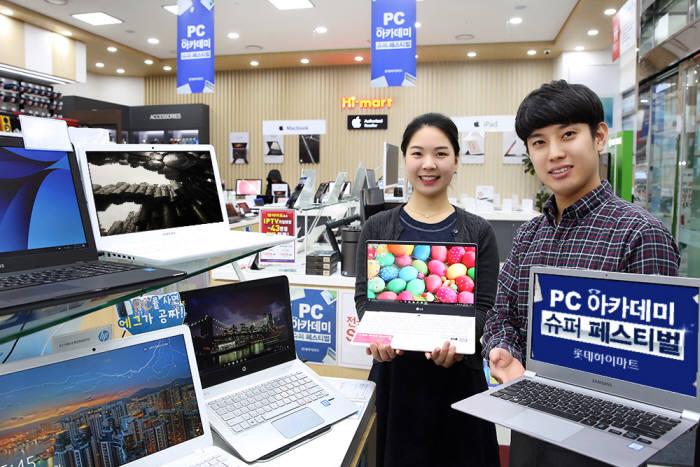 롯데하이마트는 오는 28일까지 `PC아카데미 슈퍼 페스티벌`을 통해 초경량·초슬림 노트북PC는 물론 게이밍, 실속형 제품 등 총 800억원 규모의 물량을 판매한다. 사진=롯데하이마트 제공
