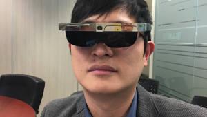 [기자의 일상]VR 뜰까 말까