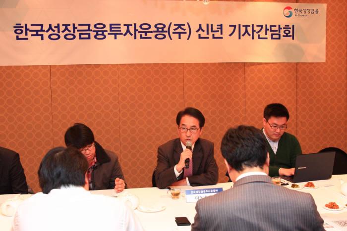 한국성장금융, 기술금융 활성화 위해 3000억원 뭉칫돈 투입
