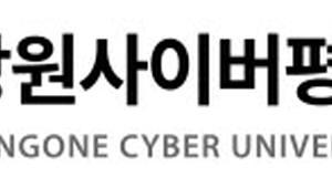 장원사이버평생교육원, 인공지능 `로봇씨` 도입