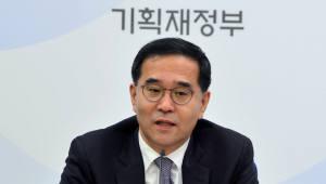 """이찬우 기재부 차관보 """"4차 산업혁명 대응 기본방향, 이달 발표"""""""