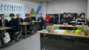 `산학협력·융합`… 성동구 IT기업·한양대 속도낸다