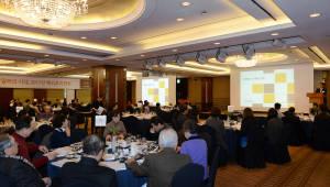 KB증권, `달러의 시대, 2017년 해외투자전략` 자산관리포럼 개최