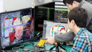 ETRI, 세계 첫 ISO 26262 대응 CPU 코어 IP 상용화…