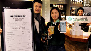 스타벅스, 전자영수증 고객 50만명 돌파