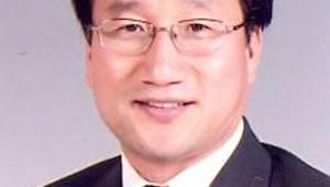 남영호 건대 교수, 대한경영학회 제29대 회장 선출