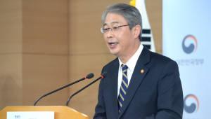 """임종룡 """"인터넷은행 위해 임시국회서 나서달라"""""""