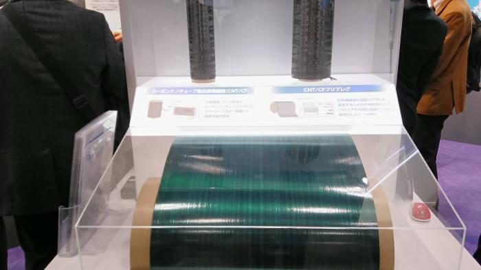닛타가 선보인 CNT 코팅 탄소섬유 프리프레그