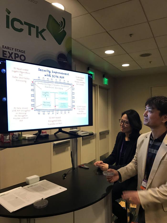ICTK는 얼리 스테이지 엑스포에 보안칩을 선보여 글로벌 투자가들의 눈길을 받았다.