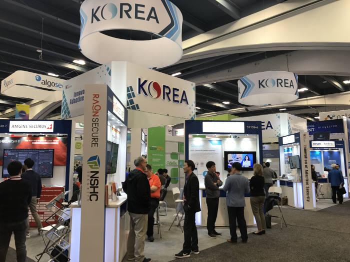 한국정보보호산업협회는 코트라와 함께 한국관을 꾸렸다.