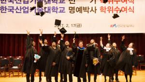 한국산업기술대학교 학위수여식, 수도권 4년제 대학 취업률 1위