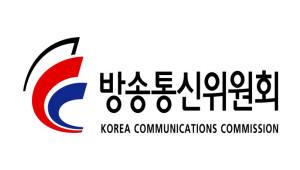 최성준 방송통신위원장, 동남아 및 이슬람권 방송통신 협력 강화 추진