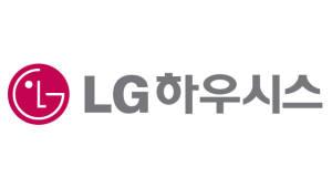 LG하우시스, 슬로바키아 탄소섬유 車부품기업 `c2i` 지분 인수