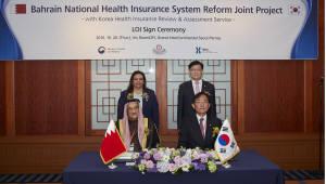 바레인 최대 보건사업에 한국 `HIRA` 도입, 건보 도입 40주년 빛낸다