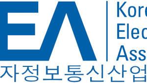 {htmlspecialchars(전자정보통신산업진흥회, 22일 정기총회 개최)}