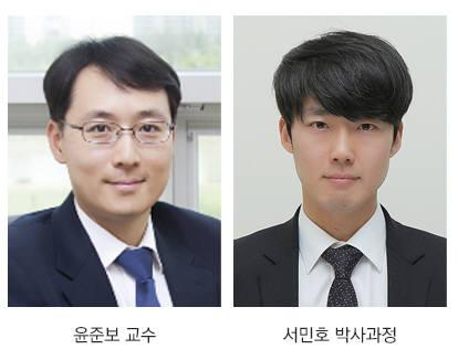 윤준보 KAIST 전기 및 전자공학부 교수, 서민호 박사과정
