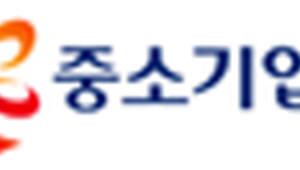{htmlspecialchars(중기청-중진공, 내달 3일까지 해외전시판매장·홍보전시관 입점기업 모집)}