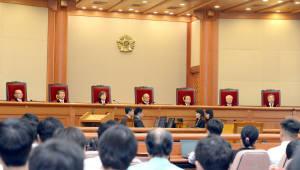 헌재, 최종 변론기일 오후 결정…박대통령 출석 여부도 가려질듯