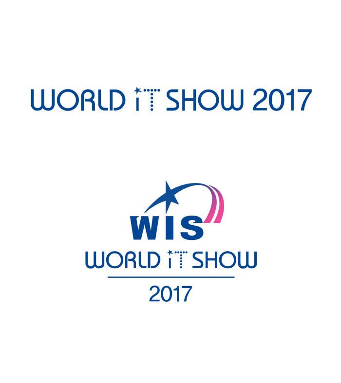 [알림]모든 것을 변화시키는 ICT, 월드IT쇼 2017