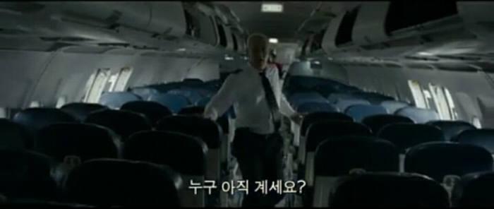 영화의 한장면, 마지막까지 남은 승객을 확인하는 설리 기장