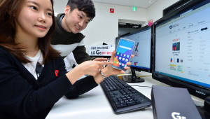 `LG G6` 물량 공세 ···알뜰폰도 동시 출격