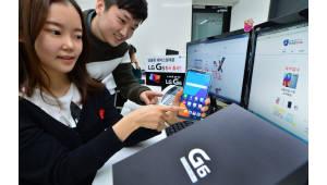 알뜰폰 업체도 G6 판매 시작
