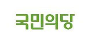"""국민의당 """"박 전 대통령은 파면결정 승복하라"""""""