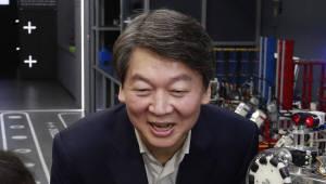 """안철수 """"탄핵인용은 대한민국 민주주의 위대한 진전"""""""