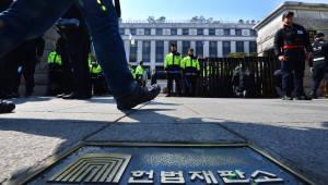 """대통령측 """"오늘 삼성동 못간다…입장발표도 없어"""""""