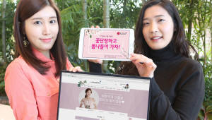 LG유플러스, 멤버십 봄맞이 할인 이벤트