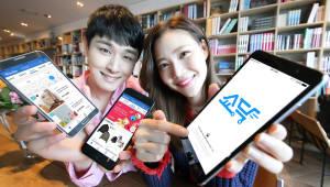 KT, `쇼닥` 출시 1주년 기념 리뉴얼