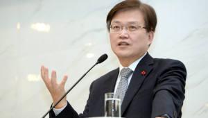 최양희 장관, 미래부 공무원 정치적 중립 주문···차질없는 업무 수행 당부