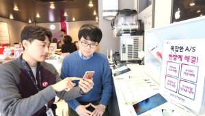 LG유플러스 `AS 전담 매장` 전국 200여개로 확대