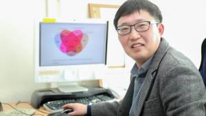 영남대, 나팔꽃 게놈 지도 완성