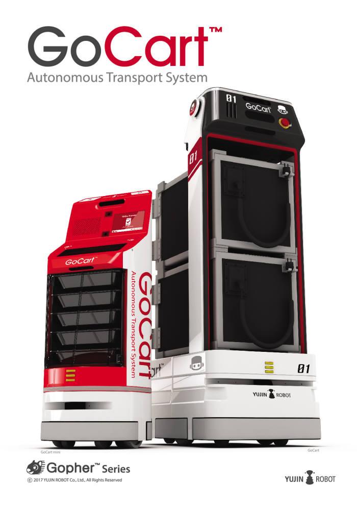유진로봇에 선보인 자율주행 배송로봇 고카트(GoCart)