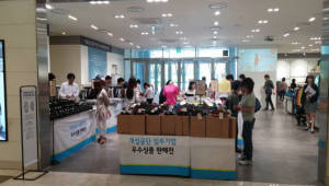 중소기업유통센터 16~22일 홈플러스 의정부점에서 '개성공단 우수상품 특별판매전'