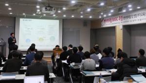 LG유플러스, 충북창조경제혁신센터와 스타트업 발굴