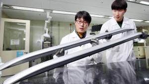 LG하우시스, 무게 30% 줄인 루프랙으로 JEC월드 혁신상