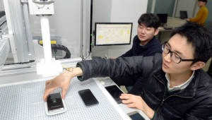 NB-IoT부터 로라까지···세계최초 글로벌IoT시험인증센터 열린다