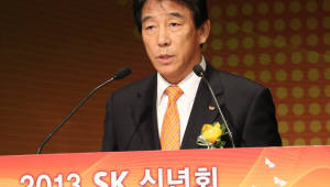검찰, SK그룹 최고위 임원 3명 소환···박 前대통령 '뇌물의혹' 겨냥