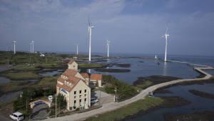 에너지신산업 '팀 코리아' 구성 해외시장 공동진출